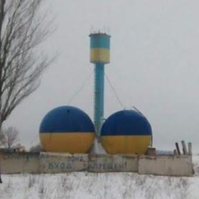 Степа Киевский