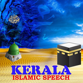 Kerala Islamic Speech