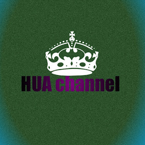 HUA Channel