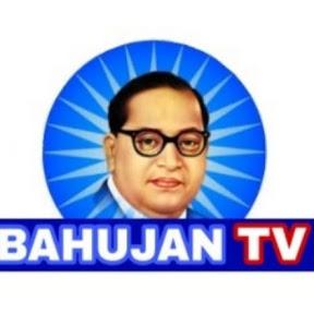 BAHUJAN TV