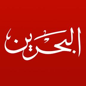 تلفزيون البحرين Bahrain TV