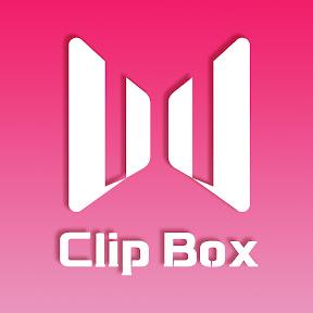 Clip Box