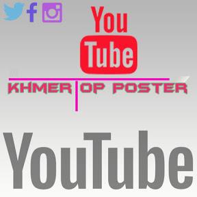 Khmer Top Poster