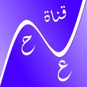 عبد الحفيظ