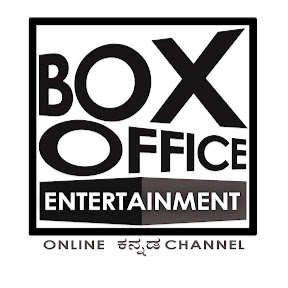 BOX OFFICE KANNADA