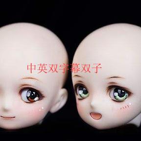中英双字幕双子