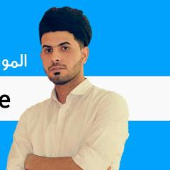 بهاء المالكي