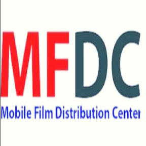 MFDC-Mobile Film Distribution Center