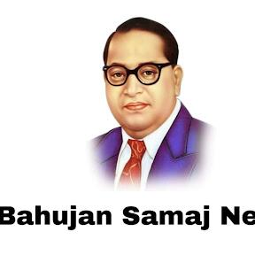 Bahujan Samaj News