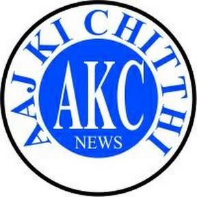 AAJ KI CHITTHI AKC NEWS