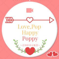 【アラフォーから人生は面白い】圧倒的幸せ集団poppy