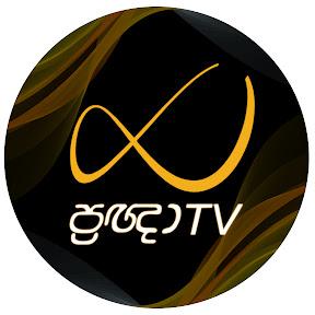 Pragna TV