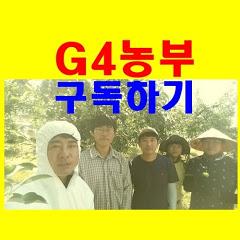 korean Farmers G4농부