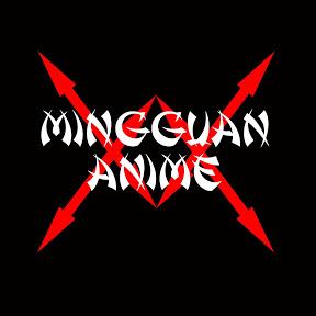 Mingguan Anime Channel