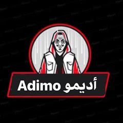 Adimo أديمو