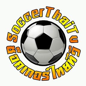 SoccerThaiTv