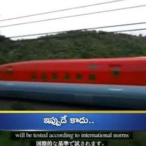 Andhra Pradesh - Topic