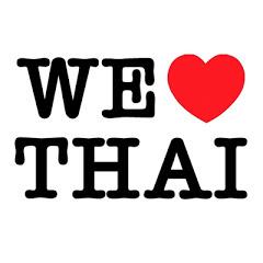 รักเธอ ประเทศไทย
