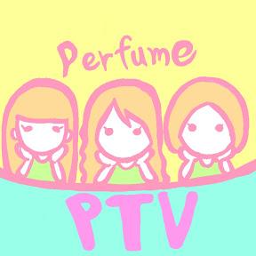 Perfume PTV