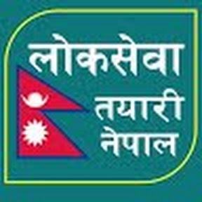 Loksewa Tayari Nepal