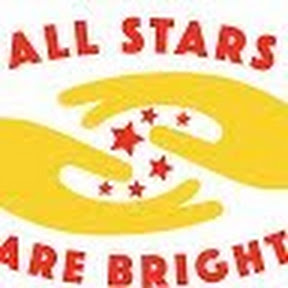 All Stars Are Bright