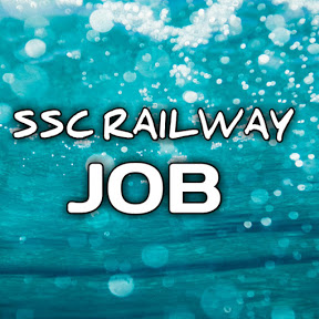 SSC Railway Job