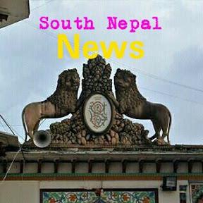 South Nepal News