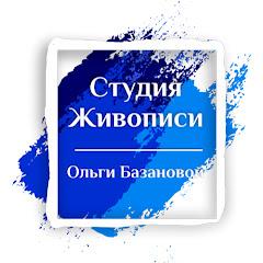 Ольга Базанова