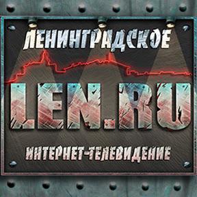 Len. Ru