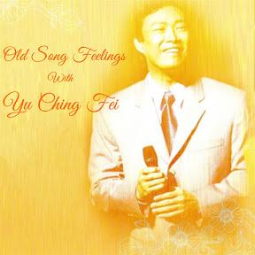 Fei Yu-ching - Topic