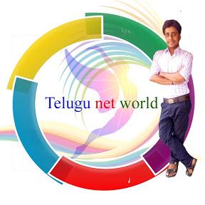 Telugu net world