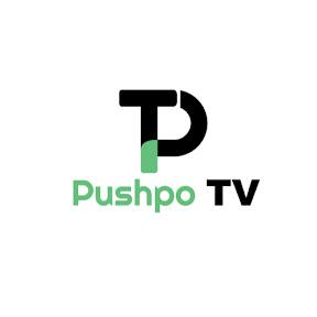 Pushpo TV