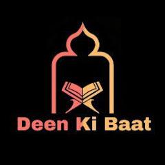 Deen Ki Baat