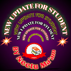 UP POLICE 2020 NEW UPDATE