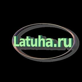 Latuha - Показывает :
