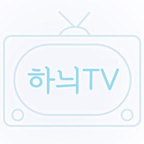 하늬TV Single-mom