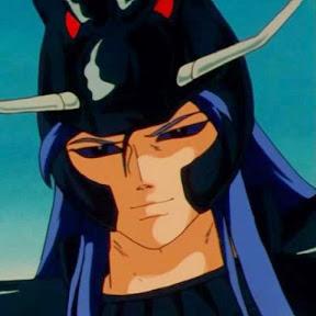 Dragon Negro Metalero