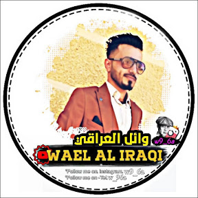 wael al Iraqi