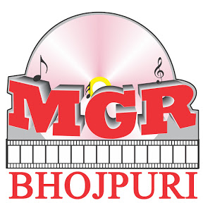 MGR Bhojpuri