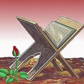 Kuran ve Dua