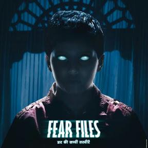 ملفات الخوف Fear Files