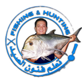 Fishing & Hunting تعلم فنون الصيد