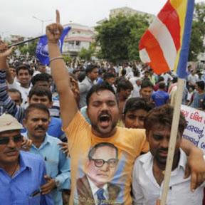 Power of Dalit