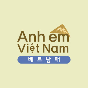 Vietnam namae