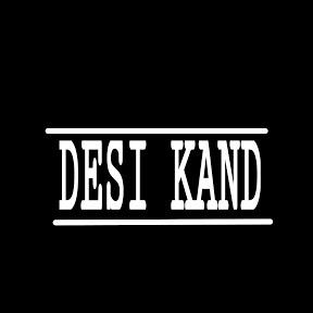 Desi Kand