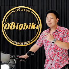 DBigbike