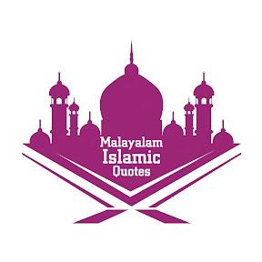 Malayalam Islamic Quotes