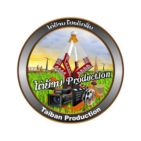 Taiban Production