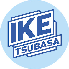 IKE TSUBASA