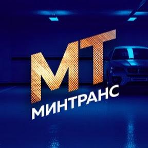 Минтранс. РЕН ТВ